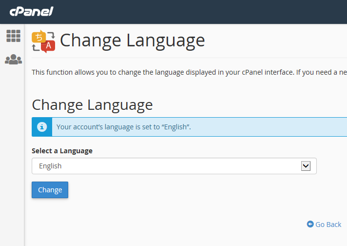 cPanel : choix de la langue
